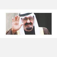 Abdulr