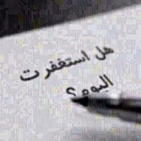 Alms7h